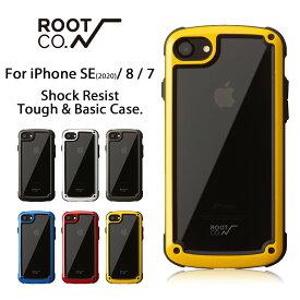 【ROOT CO.】iPhoneSE(第2世代/2020) iPhone8 iPhone7 ケース GRAVITY Shock Resist Tough & Basic Case.【 アイフォン8 アイフォン7 スマホケース 耐衝撃 ハードケース バンパータイプ 】