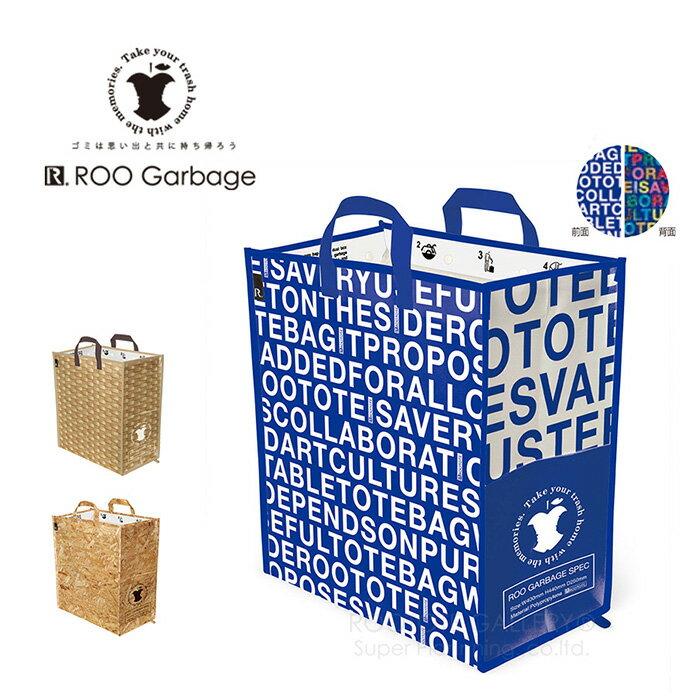 【RTG直営】ルートート(ROOTOTE)/【2018新作】RT ルーガービッジ45L-C(全3柄) トートバッグ レディース エコバッグ ショッピングバッグ