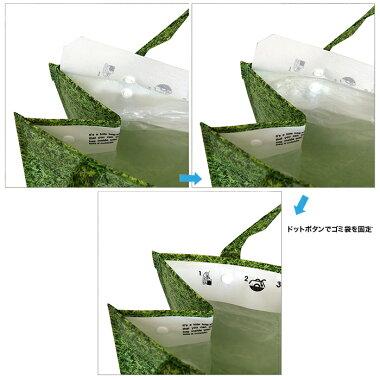 トートバッグ型ダストボックス