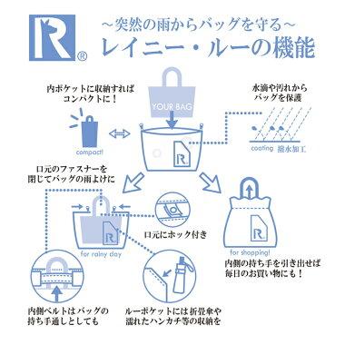 雨用_ポータブル_カバー