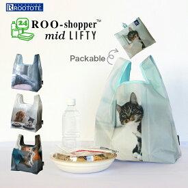 6756 ルートート(ROOTOTE)/【2020新作】ルーショッパーMID-Lifty-フォト-B(全4種)洗濯可能 清潔 エコバッグ お買い物バッグ コンパクト コンビニ ネコ 猫 イヌ 犬 トートバッグ レディース メンズ
