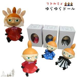 ゆらゆらドール リトルミイ ボビングドール ムーミン キャラクターグッズ 首振り人形 レッド ドット ストライプ かわいい おしゃれ インテリア プレゼント