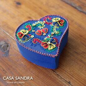 CASA SANDRA スパンコール ハート布箱 クラフト小物入 ブルー ポルトガル製 アクセサリー コスメ 収納 Box かわいい おしゃれ レトロ 母の日 誕生日 女子 プレゼント Roots