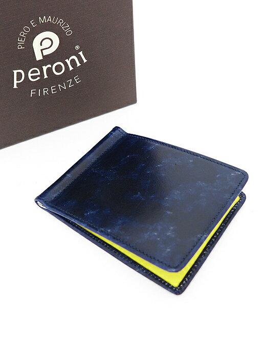 カードケース付きマネークリップ【Peroni ペローニ】pe361201−ブライアーネイビー×イエロー