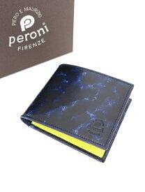 二つ折り財布【Peroni ペローニ】pe361202−ブライアーネイビー×イエロー