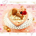 無添加素材☆◆ ほねほねフィッシュのハートケーキ【まぐろ】 ◆猫用ケーキ,犬用ケーキ,ペット用ケーキ