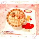 無添加素材☆◆ ラブリーおりぼんベアー【鹿肉】◆犬用ケーキ,ペット用ケーキ