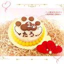 無添加素材☆◆ぷっくり肉球ケーキ【ささみ】◆犬用ケーキ,猫用ケーキ,ペット用ケーキ