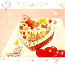 ◆無添加素材☆ハートのプリティーprincess【馬肉】◆犬用ケーキ,ペット用ケーキ,犬用バースデーケーキ,無添加