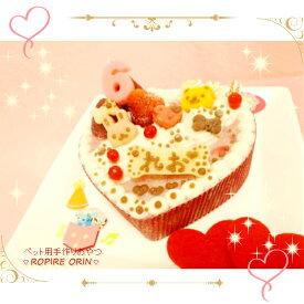 【単品購入不可】【ケーキはついていません☆彡】◆お名前入りお芋のボーン◆愛犬用ケーキ,愛猫用ケーキ,ペット用ケーキ
