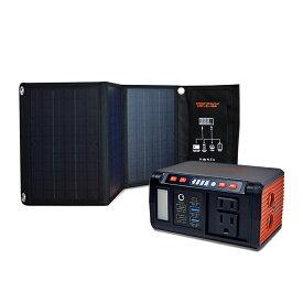 ポータブル電源メガパワーバンク&大型ソーラーパネル特別セット