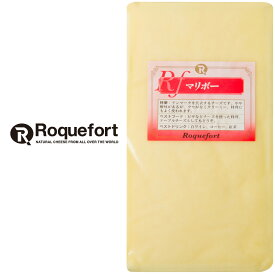 マリボー チーズ 約1kgカット 不定貫 【1kgあたり税抜1,400円】|デンマーク産 セミハードチーズ 無添加 チーズ専門店 業務用 のびるチーズ