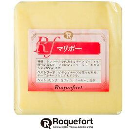 マリボー チーズ 約500gカット 不定貫 【1kgあたり税抜1,500円】|デンマーク産 セミハードチーズ 無添加 チーズ専門店 業務用 のびるチーズ