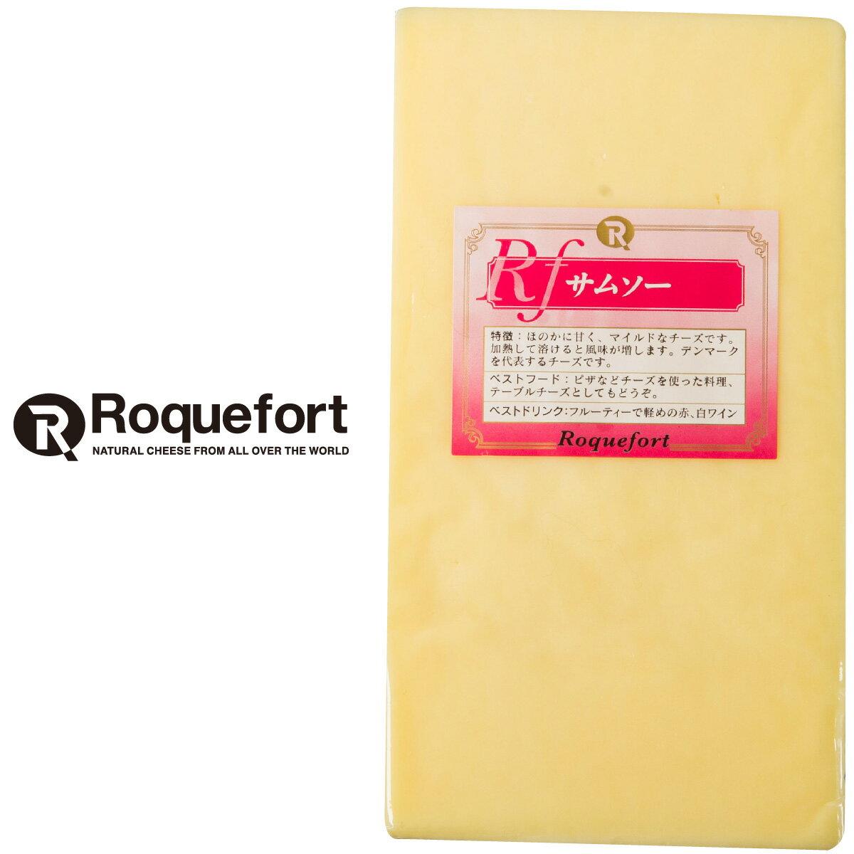 サムソー チーズ 約1kgカット 不定貫 【1kgあたり税抜1,400円】 | デンマーク・セミハード・チーズ専門店・業務用
