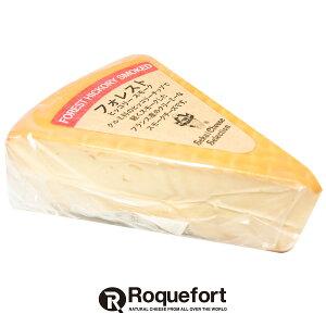 フォレスト ヒッコリー スモーク 約125〜150gカット 不定貫【100gあたり税抜560円】|フランス産 スモークチーズ プロセスチーズ チーズ専門店