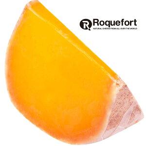 ミモレット 熟成6ヶ月 約400gカット 不定貫 【1kgあたり税抜6,000円】|フランス産 ハードチーズ チーズ専門店 業務用