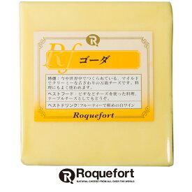 ゴーダ チーズ リンドレス 約500gカット 不定貫 【1kgあたり税抜1,500円】|オランダ セミハード チーズ専門店 業務用