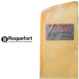 グラナパダーノ チーズ 約1kgカット 不定貫 【1kgあたり税込2,727円にて再計算】|イタリア ハードチーズ チーズ専門店 業務用