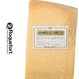 パルミジャーノ・レッジャーノ チーズ 約500gカット 不定貫 【1kgあたり税抜4,000円】|イタリア産 ハードチーズ 無添加 チーズ専門店 業務用