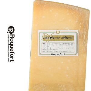 パルミジャーノ・レッジャーノ チーズ 約500gカット 不定貫 【1kgあたり税込4,320円にて再計算】|イタリア産 ハードチーズ 無添加 チーズ専門店 業務用