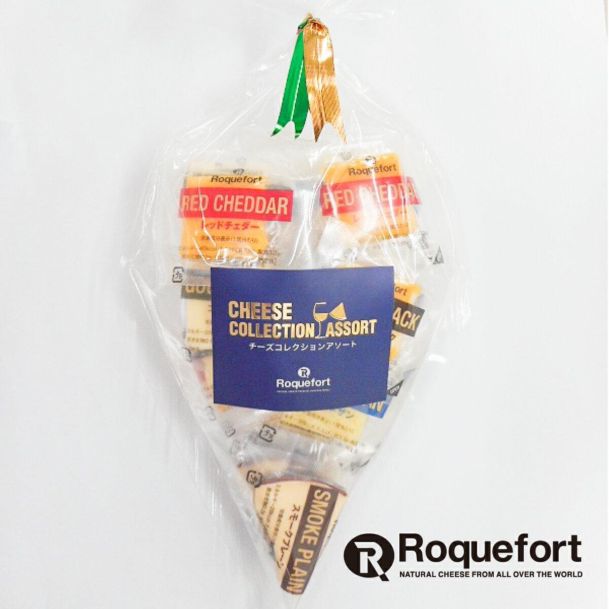 チーズコレクション・アソート 230g (10g×23個) アソートチーズ 6種類の詰め合わせ