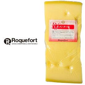 エメンタール チーズ 約1kgカット 不定貫 【1kgあたり税抜3,500円】 スイス産 ハードチーズ 無添加 チーズ専門店 業務用 チーズフォンデュ