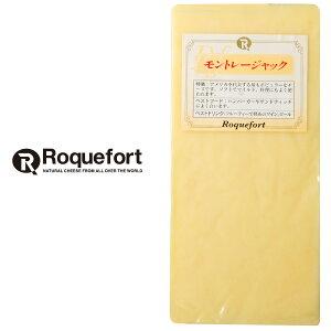 モントレージャック チーズ 約1kgカット 不定貫【1kgあたり税込1,512円にて再計算】|アメリカ産 セミハードチーズ 無添加 チーズ専門店 業務用