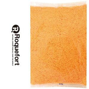 レッドチェダー チーズ 100% シュレッドチーズ 2mmカット 1kg|アメリカ産 業務用 極細チーズ チーズ専門店