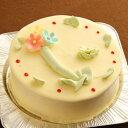 バタークリームケーキ シンプルタイプ 5号サイズ15cm昔懐かしのレトロな味わい (4名〜5名向き) (母の日)バースデーケーキ(ホール…