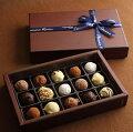 バレンタインの逆チョコに!美味しいトリュフチョコのおすすめは?