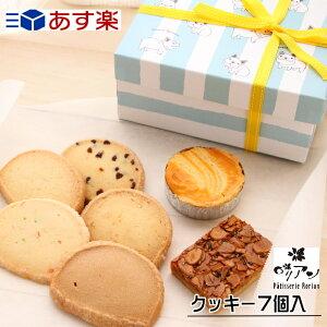 ブルドッグクッキーボックス(ホワイトデー クッキー ギフト)(あす楽)(ホワイトディ)かわいい クッキー詰め合わせ ホワイトデーお返し 子供 ブルドッグ