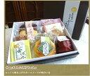 【送料無料】父の日焼き菓子ギフト詰め合わせ