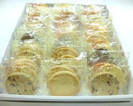 あす楽 Amman'sママンズクッキー【ギフトセット50枚入】【お彼岸】クッキー プレゼント