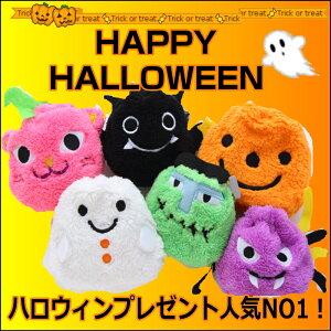 巾着入クッキーギフト ハロウィンパーティー ハロウィンお菓子(クッキーギフト)(プレゼント)Halloween/ラッピング/10月31日/かぼちゃ/お化け/パーティー/お菓子//可愛い/贈