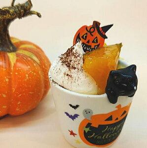 かぼちゃのプリン パンプキンプリン ハロウィン限定!かわいい ほくほく プディング ハロウィンパーティースイーツ