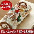 【30代女性】同僚への手土産に!ブッシュドノエルのクリスマスケーキを贈りたい!