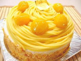 モンブラン ケーキ 6号 6〜8名用 バースデーケーキ 誕生日ケーキ ホールケーキ