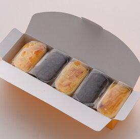 とろけるチーズケーキとろけるショコラ5個入り チョコ 濃厚 チーズケーキ ガトーショコラ ロリアン洋菓子店 ホワイトデー