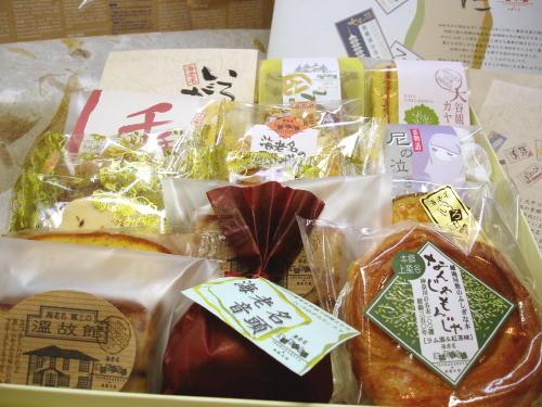"""【お土産マップ神奈川】""""海老名いろはがるた""""¥2000"""