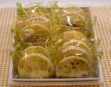あす楽 Amman'sママンズクッキー15枚入り クッキーギフト 母の日 クッキー詰め合わせ
