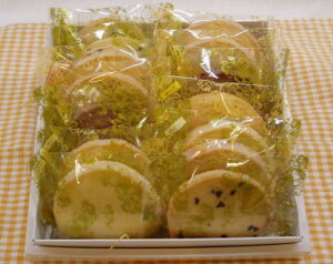 あす楽 Amman'sママンズクッキー15枚入り クッキーギフト 御年賀 迎春 クッキー詰め合わせ