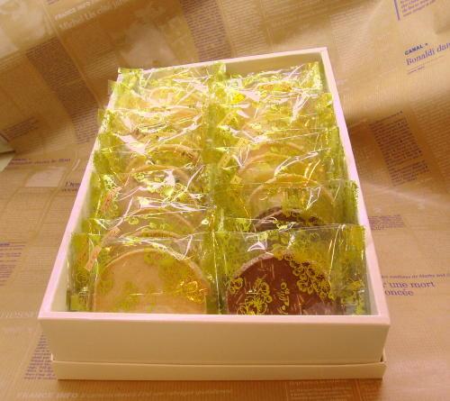 【3人から6人向け】Amman'sママンズクッキー【ギフトセット20枚入】