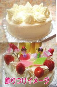 ひな祭り生クリームデコレーションケーキ 雛祭りケーキ5号15cmサイズ