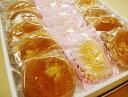【【お彼岸】【御歳暮】【送料無料】素朴で美味しい懐かしい味わいのご進物セットマドレーヌ&桜サブレ