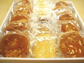 お中元【お歳暮】【送料無料】【敬老の日】素朴で美味しい懐かしい味わいのご進物セットマドレーヌ&クッキーセット