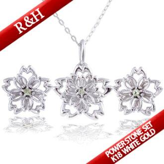 K18white Gold Stone White Necklace Boxed Stud Earring Set Flower Pendant Whitegold 18 Karat And K18 Wg Gifts Gift