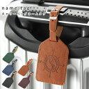 ネームタグ ネームプレート PUレザーネームタグ 荷物タグ ラゲージタグ スーツケース ネーム トラベル 目立つ カメラ …