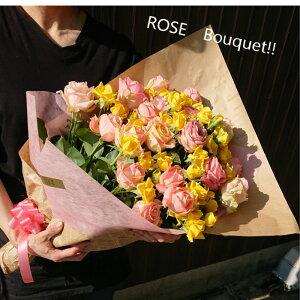 バラの花束 ブーケ ギフト 記念日 誕生日 プロポーズ キュート ピンク イエロー かわいい バラ 珍しい 産地直送 毛婚記念日 父の日 出産祝い 快気祝い 退院祝い 還