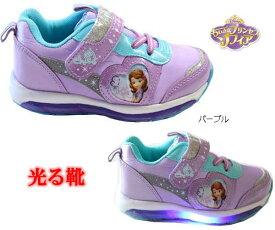 光る靴 ソフィア ディズニー【ディズニー プリンセス】 Disney Disneyzone 【ディズニー 靴】ちいさなプリンセスソフィア 女の子 マジック キッズスニーカー 子供靴 サイドがキラキラ光る靴 キッズシューズ 7104