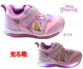 光る靴 ラプンツェル ディズニープリンセス Disney Disneyzone ディズニー靴 ディズニー プリンセス ラプンツェル 女の子 マジック キッズスニーカー 子供靴 サイドがキラキラ光る靴 7102